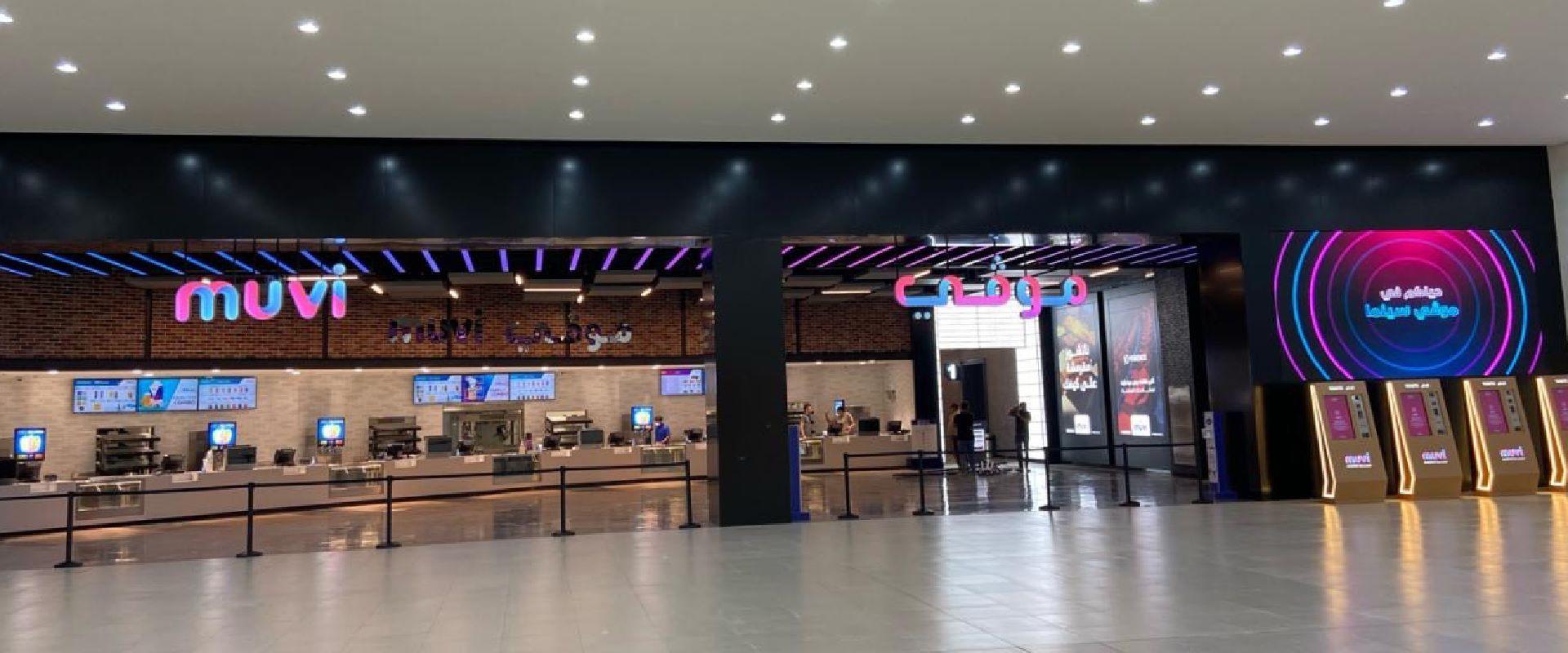 Al Ahsa Mall Hofuf Book Movie Tickets Muvi Cinemas Ksa