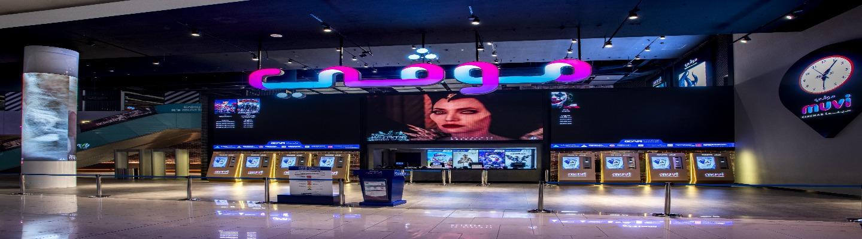 مواقع السينما في السعودية موڤي سينما جدة الرياض الدمام والمزيد
