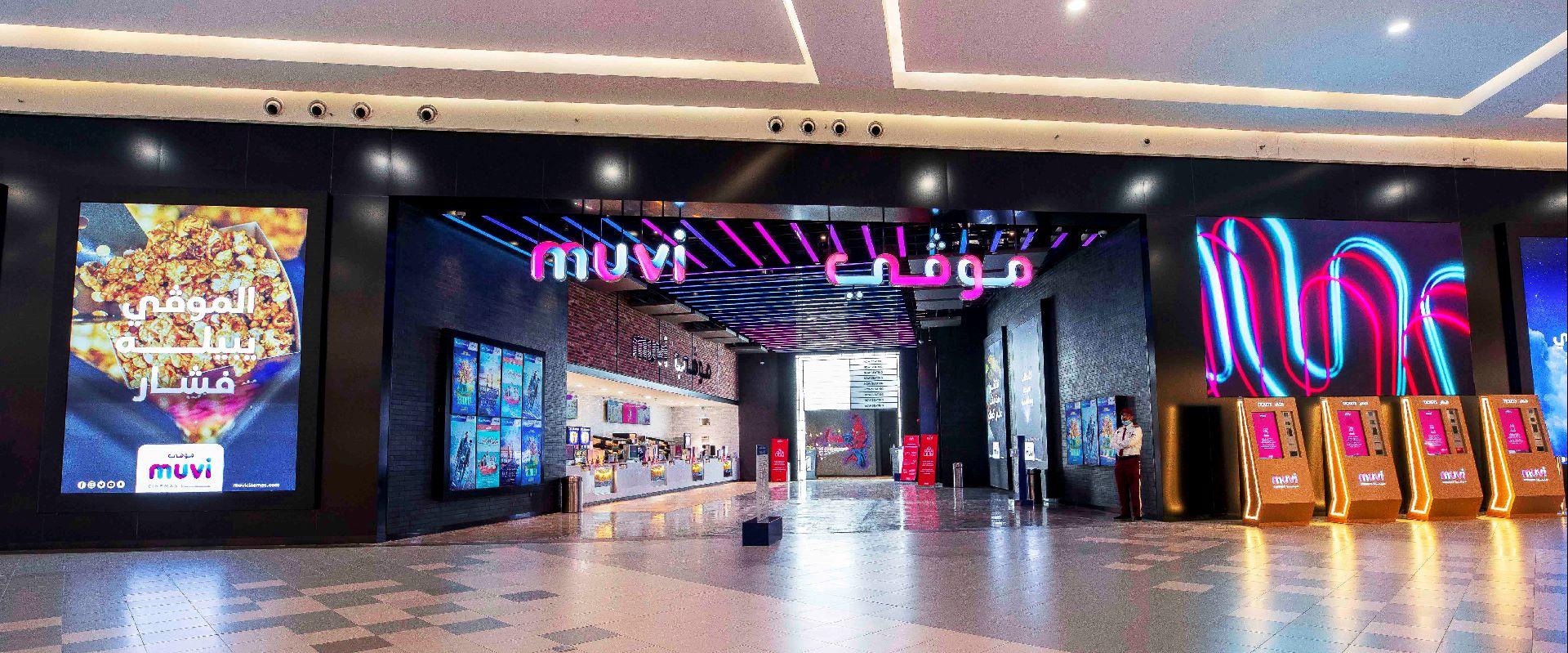 هيفاء مول جدة احجز تذاكر الأفلام السينمائية على الانترنت موڤي سينما في السعودية