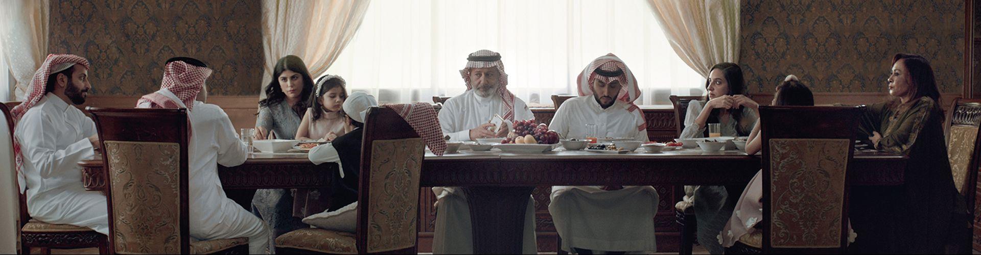 Saudi Cinema Nights: 40 Years and One Night
